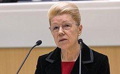 E. Мизулина представила отчет освоей работе вкачестве полномочного представителя Совета Федерации вВерховном Суде РФ