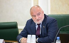 А. Клишас: ВРабочей группе повнесению изменений вКонституцию РФ внимательно проанализируют данные ВЦИОМ