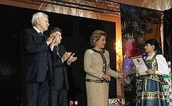 Председатель СФ В.Матвиенко вручила премии «Гордость инадежда Санкт-Петербурга иЛенинградской области»
