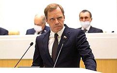 А.Кутепов: Взаконе омерах поддержки для граждан иорганизаций учтены предложения сенаторов