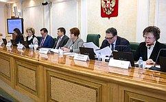 Профильный Комитет СФ рекомендовал палате одобрить закон обюджете на2020год инаплановый период 2021 и2022годов