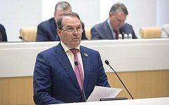 Россия иИран совершенствуют Договор оправовой помощи иправовых отношениях погражданским иуголовным делам
