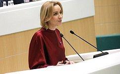 М. Львова-Белова представила отчет оработе полномочного представителя СФ повзаимодействию сУполномоченным при Президенте РФ поправам ребенка