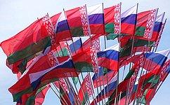 VII Форум регионов Беларуси иРоссии посвящен развитию социально-экономических идуховных связей народов двух стран