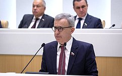 Расширяется область действия контрольных полномочий Счетной палаты
