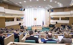 ВСовете Федерации состоялось 405-е заседание