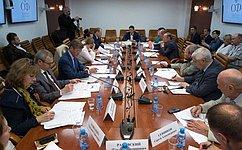 ВСФ прошло совещание помониторингу нормативных актов поизменениям взакон орыболовстве исохранении водных биоресурсов