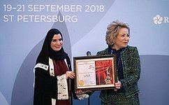 Theaward ceremony forthewinners ofthe2018 Public Recognition Award oftheSecond Eurasian Women's Forum
