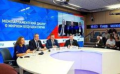 Входе телемоста Москва-Астана-Дамаск парламентарии иэксперты обсудили итоги межсирийских переговоров