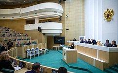 В. Матвиенко: Главное направление работы СФ вэту сессию— эффективное законодательное обеспечение национальных проектов