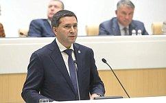 ВСовете Федерации прошла презентация Ямало-Ненецкого автономного округа