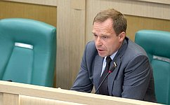 Важно обеспечить финансирование региональных программ социальной адаптации заключенных— А.Кутепов