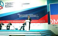 И. Зубарев: Участие отраслевых сообществ иобъединений необходимо при принятии нормативных документов вобласти рыболовства иаквакультуры