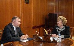 Состоялась встреча Председателя Совета Федерации В.Матвиенко сглавой Республики Адыгея М.Кумпиловым
