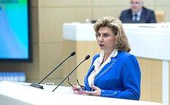 Сенаторы заслушали доклад Уполномоченного поправам человека вРФ одеятельности в2017году