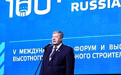А. Чернецкий: Строительный форум 100+ FORUM RUSSIA стал важнейшей площадкой продвижения новейших технологий иидей вобласти уникального ивысотного строительства нашей страны