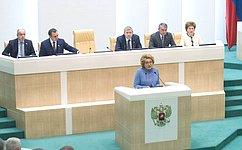 В. Матвиенко: Стране нужен бюджет развития