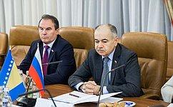 И. Умаханов: Взаимодействие между парламентариями России иБиГ– залог добрых отношений внастоящем ибудущем