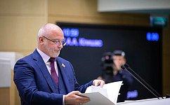 Совет Федерации назначил В.Лебедева надолжность Председателя Верховного Суда РФ