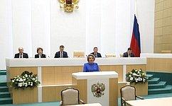 В. Матвиенко: Совет Федерации– важнейший институт федерализма, представительства регионов РФ
