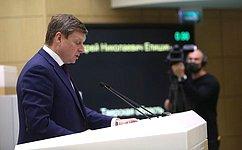 Внесены изменения вСоглашение между РФ иЛюксембургом обизбежании двойного налогообложения ипредотвращении уклонения отналогообложения
