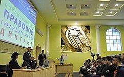 С.Фабричный: Диктант поправу написали более 600 новгородцев