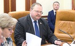 О. Мельниченко: Регионы приняли активное участие винтернет-конференции повопросам государственного имуниципального жилищного контроля