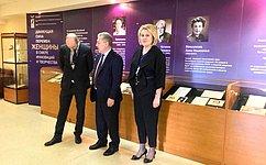 Л. Гумерова: Навтором Евразийском женском форуме можно представить выставку, посвященную роли женщин всфере инноваций
