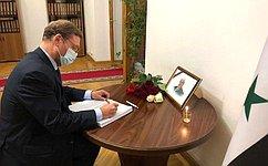 К. Косачев выразил соболезнования Послу Сирии вРФ всвязи скончиной Министра иностранных дел иподелам соотечественников В. Аль-Муаллема