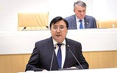 Устанавливается порядок учета лиц, относящихся ккоренным малочисленным народам