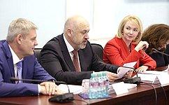 И. Гехт вручила премию «Золотая опора» потребителям электроэнергии Южного Урала