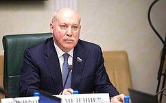 Д.Мезенцев: ВКомитете СФ поэкономической политике поддержат законодательные инициативы якутских парламентариев