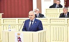 Сенатор С. Мартынов поздравил спикера Государственного Собрания Республики Марий Эл А.Смирнова сюбилеем