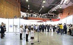 Врамках Второго Евразийского женского форума прошла акция «Эколята России приглашают друзей»