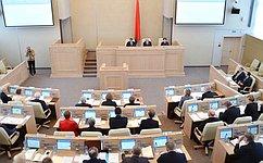 ВМинске прошло заседание Организационного комитета третьего Форума регионов Беларуси иРоссии