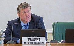 Парламентарии России иТаджикистана обсудили перспективы двустороннего сотрудничества