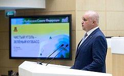 ВСовете Федерации состоялась презентация Кемеровской области— Кузбасса