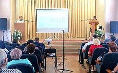 Т. Гигель приняла участие вмуниципальном форуме Турочакского района