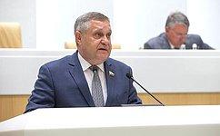 Сенаторы уточнили основания для отказа вдопуске кгосударственной тайне
