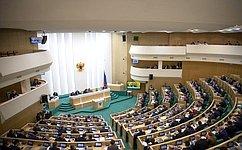 ВСовете Федерации состоялось 468-е заседание