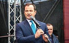 Ю. Федоров принял участие вработе IV международного инвестиционного форума «Invest Gagauzia-2018»