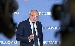 А. Клишас: Совет Федерации готов сотрудничать сГенеральной прокуратурой вборьбе скоррупцией вгосзакупках