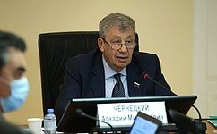 Состоялись парламентские слушания повопросам совершенствования законодательства всфере применения цифровых технологий вЖКХ