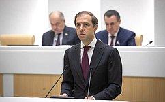 На«правительственном часе» выступил Министр промышленности иторговли РФ