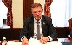 К. Косачев: Верхние палаты парламентов России иИндонезии связывают тесные отношения сотрудничества идружбы