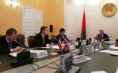 Л. Козлова: Миграционная политика России иБелоруссии– вцентре внимания парламентариев двух стран