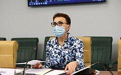 Экспертный совет поздравоохранению при Комитете СФ посоциальной политике обсудил организацию помощи пациентам срассеянным склерозом