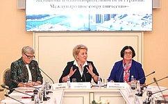 Участники дискуссионной площадки поблаготворительности подготовят предложения длясовершенствования законодательства вэтой сфере– Л.Гумерова