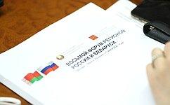 НаVIII Форуме регионов России иБеларуси обсудили научно-техническое сотрудничество двух стран вэпоху цифровизации