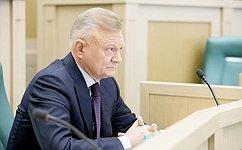 Врамках «часа субъекта» вСовете Федерации прошла презентация Рязанской области